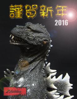 2016kgsn2.jpg